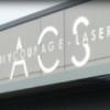 ACS – Sassenage (38)