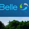 BELLE ENVIRONNEMENT – Montélimar (26)